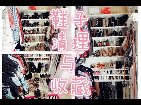 [MsLindaY]衣橱大清理-我的鞋子收藏|Shoe Declutter/Collection-Louboutin/Gucci/Jimmy Choo/Prada
