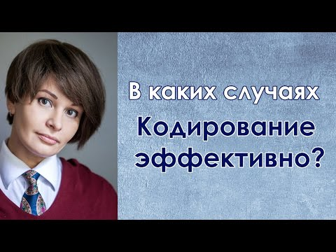 Лечение алкоголизма и кодировка от алкоголя в Екатеринбурге