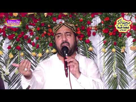 Mehfil Kapuro Wali Sialkot. Ahmed Ali Hakim. By Modren Sound Sialkot 03007123159