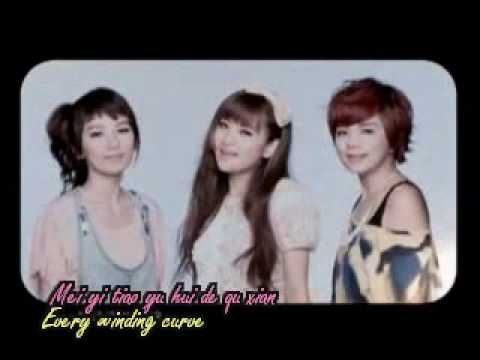 愛上你 (Ai Shang Ni) MV [pinyin/eng sub]