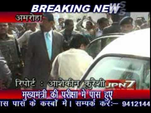 Chief Minister Uttar paradesh Mayawati News