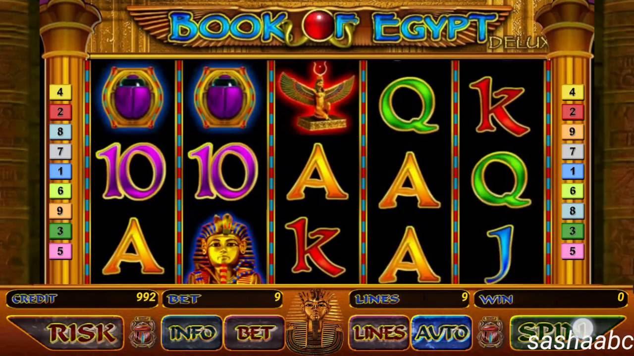Игровые автоматы египет прохождения онлайн автоматы игровые book of ra схема
