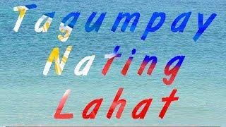 Tagumpay Nating Lahat - Gary Granada / Lea Salonga (Cover by Precious Issa)