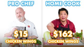 $162 vs $15 Chicken Wings: Pro Chef & Home Cook Swap Ingredients | Epicurious