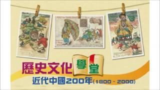20 梁式芝書院 南京日記