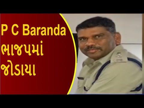 Gujarat Election 2017: છોટા ઉદયપુરના SP P.C.Baranda ભાજપમાં જોડાયા | ETV Gujarati News