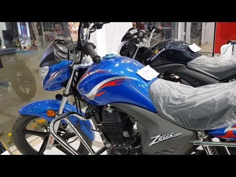 New Pegasus Zeus 150 View 2019 | Pegasus 150cc Motorcycle review 2019, Price,Spec,Features