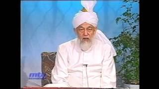 Tarjumatul Quran - Surah al-Shura [The Consultation]: 22 - 35