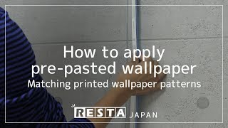 [DIY] How to apply pre-pasted wallpaper Matching printed wallpaper patterns