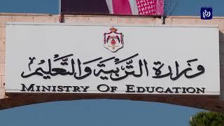 نقابةُ المعلمين الاردنيين تكشف عن اتفاقها مع وزارةِ التربية والتعليم (12-8-2017)