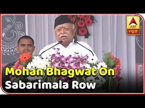 Mohan Bhagwat FULL Speech: Decision On Sabarimala Taken Without Considering All Aspects | ABP News