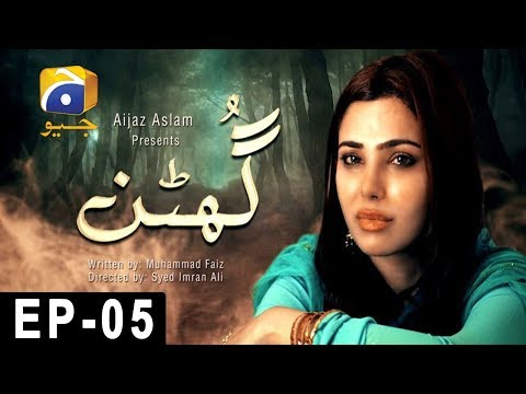Ghutan - Episode 5 - Har Pal Geo