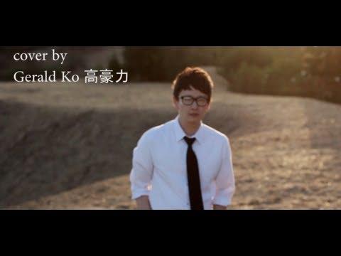 """""""明明就"""" - 周杰伦 Jay Chou Ming Ming Jiu Cover MV by Gerald Ko"""