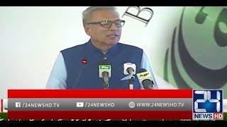 Dr. Arif Alvi Addressing From Green Movement Under Constructive Nation