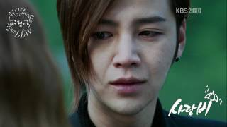 """ЛћҐЙ·јЛ""""«- Love Rain MV Part 9 Right Here Waiting For You"""