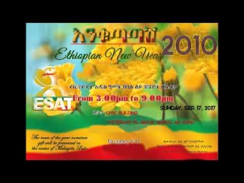 ethiopian new year enkutatash - YouTube
