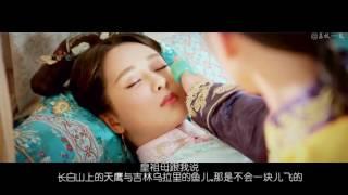 [ FMV Long Châu Truyền Kỳ ] Tần Tuấn Kiệt & Dương Tử