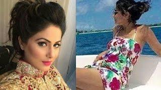 हिना खान का Bikini अवतार उड़ा देगा आपके होश | Akshara In Bikini Avtaar