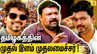 Neeya Naana Gopinath On Vijay's Political Entry | Tamilnadu