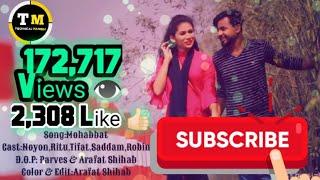 Mohabbat se nahi waqif bahut Anjan Lagti Ho new version song