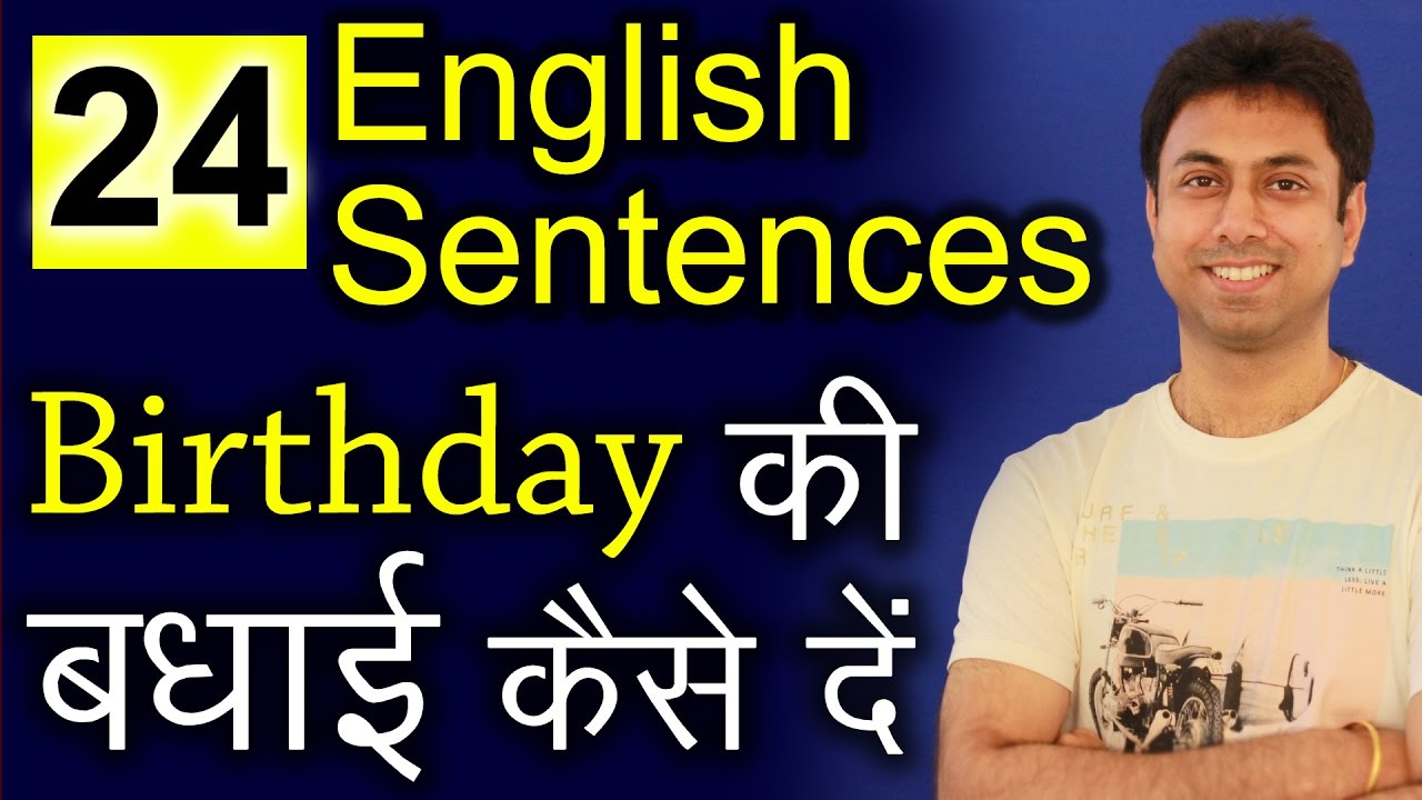 Learn 24 English Sentences of Daily Use for Conversation | English Speaking  Practice in Hindi | Awal