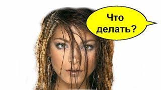 Жирные волосы Как ухаживать за жирными волосами и кожей головы уменьшить жирность у корней