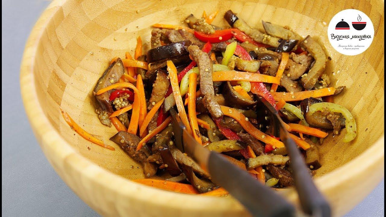 Как вкусно приготовить говядину с баклажанами
