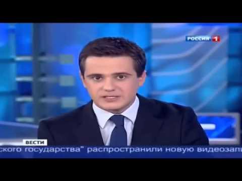 «Вести» новости сегодня онлайн в 11 00 на телеканале «Россия 1» 28 10 2014