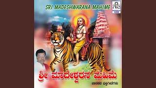 Madeshwara Daye Barade