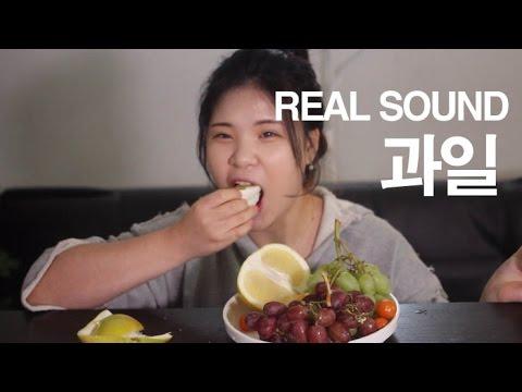 #32 떵순이의 과일먹방~! 리얼사운드Mukbang(Eating Show)