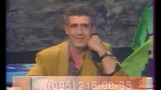 """Было """"Времечко"""" - 22 июня 1993 г."""