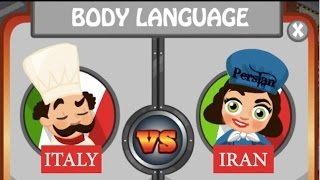 Iranian VS Italian Body language - BEST COMPLETE GESTURE'S LESSON