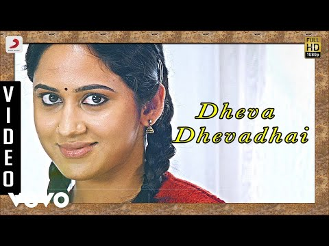 Amarakaaviyam - Dheva Dhevadhai Video | Sathya, Mia | Ghibran