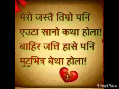 Bachan Le Ni Heart Touching Sad Nepali Modern Song