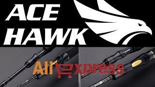 Ace Hawk Ag Voyager La Canne Parfaite Pour Voyager !