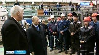 Тверь посетил Владимир Путин