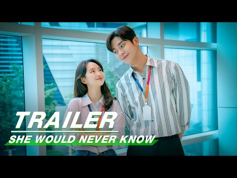 Official Trailer: She Would Never Know | 前辈,那支口红不要涂 | iQIYI