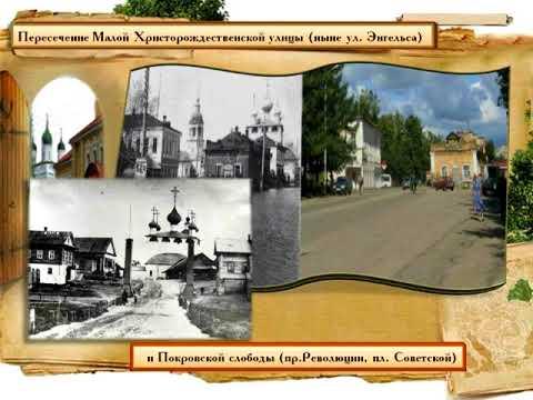 Прогулка по старой Балахне, Нижегородская область