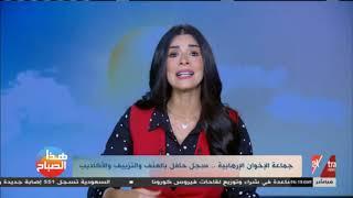 فيديو.. تفاصيل حملات الإخوان الممنهجة ضد مصر
