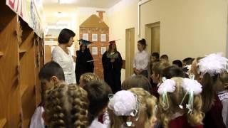 Экскурсия. 1Г класс. Школа 2009. Библиотека
