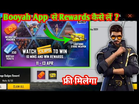 New Watch Clips To Win Event   New Watch To Win Event   Booyah App Se Rewards Kaise Le   Mp40 Gun