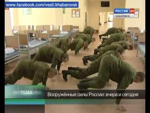 Вести-Хабаровск. Один день из жизни солдата