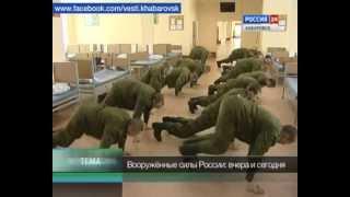 Вести-Хабаровск. Один день из жизни солдата(Как выглядит обычный рабочий день гражданского человека? Подъём, поход на работу, возвращение домой, ну..., 2013-02-22T09:25:55.000Z)
