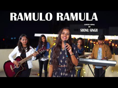 #AlaVaikunthapurramuloo - Ramuloo Ramulaa Cover Song Shonu Singh    Allu Arjun   Thaman S