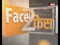 Face2Face: Special Interview with Uttarakhand Chief Minister Harish Rawat