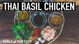 How To Make Thai Holy Basil Chicken Stir Fry   Pad Ka Prao Gai   Authentic Family Recipe #12