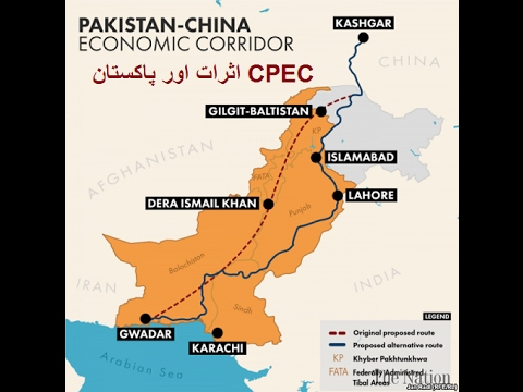 CPEC Impact and Pakistan- اثرات اور پاکستان CPEC