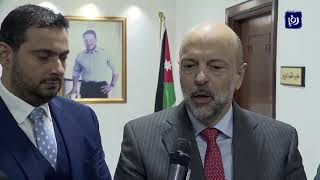 رئيس الوزراء يلتقي أعضاء غرفة تجارة الأردن وغرف المحافظات - (24/2/2020)