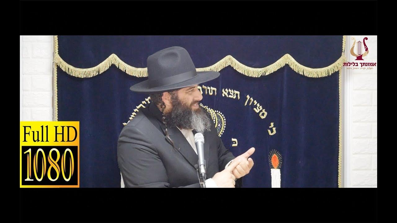 הרב רונן שאולוב ממשיך להפציץ בשיעור המשך לשיעור ביבנה - הגליל יחרב - חורבן הדור - פרדס חנה 6-6-2018
