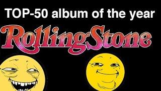 Обзор ТОПА лучших альбомов 2016 года по версии Rolling Stone
